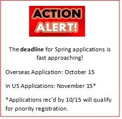 deadline-alert-sm